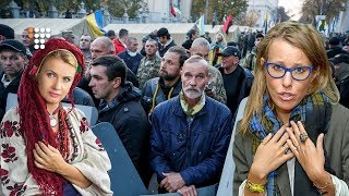 Протесты Киеве, президентские амбиции Собчак, бизнес на вышиванках