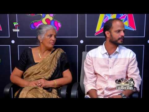 ജൂഡ് ആൻറ്റണി ,രജനി ചാണ്ടി | Jude Joseph, Rajini Chandy | Oru Muthassi Gadha Movie | Chat Show