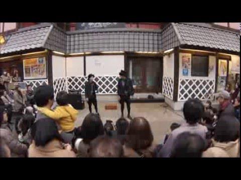 Idio2 perform in Asakusa, Tokyo, Japan