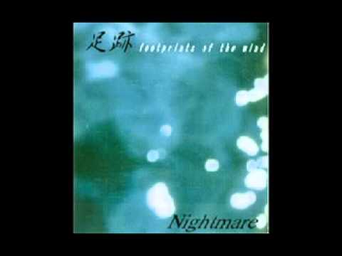 Nightmare - Footprints Of The Wind EP (1999)