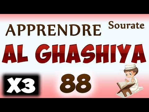 Apprendre sourate Al ghashiya 88 [Al ghachiya] (Répété 3 fois) cours tajwid coran [learn surah 88]