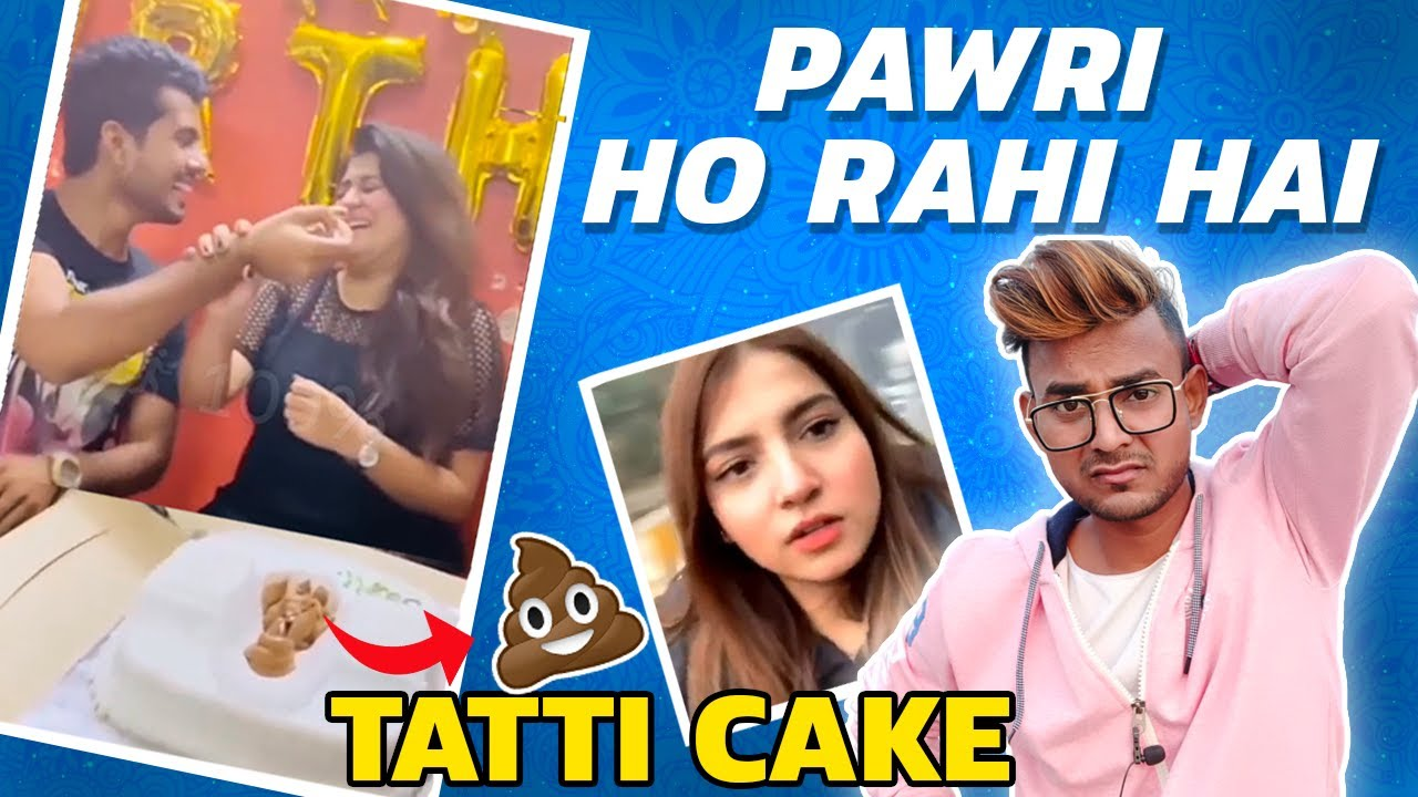 It is most funny trend of 2021 | Pawri Ho Rahi Hai | Suneel Youtuber