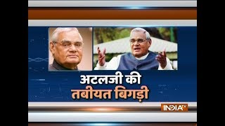 Former PM Atal Bihari Vajpayee condition critical, put on life support system