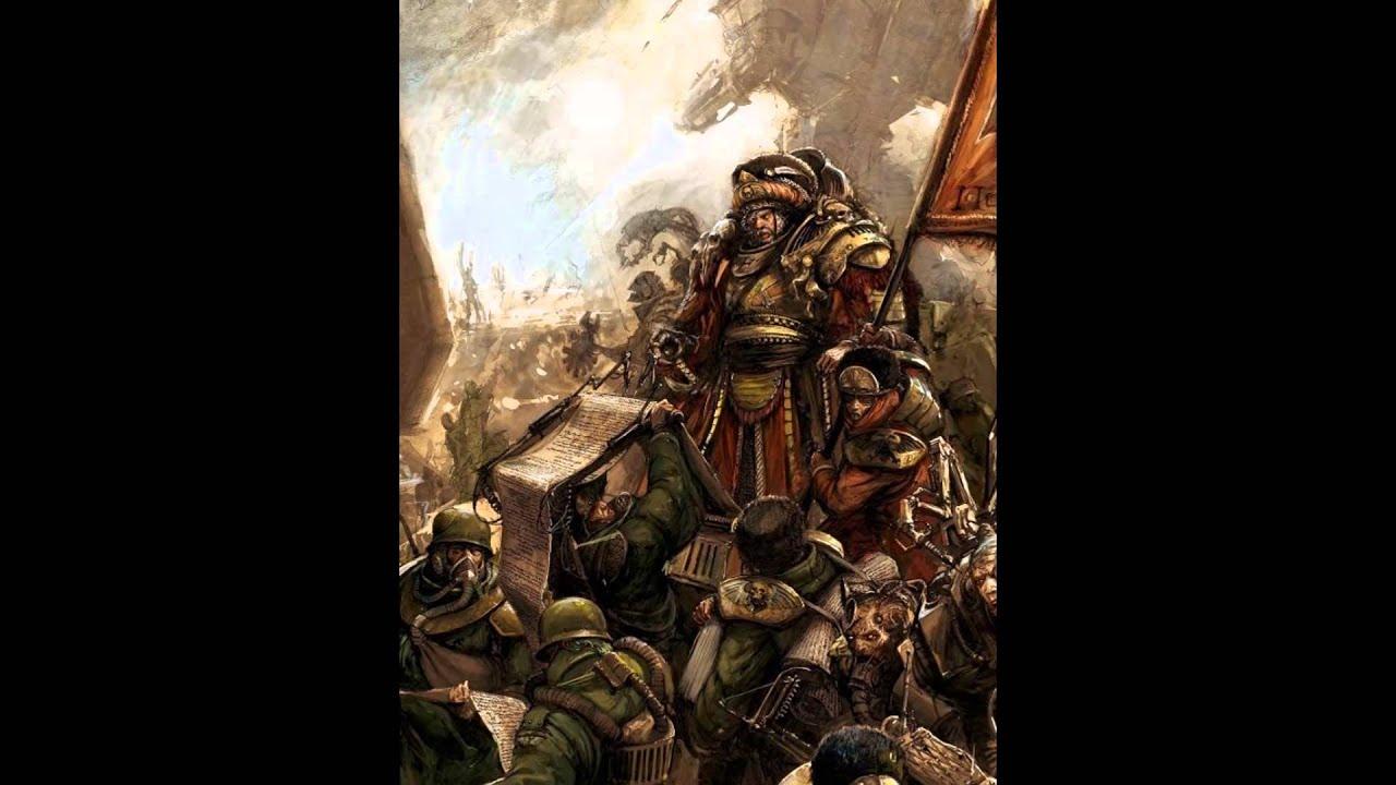 Марш панцирной пехоты mp3 скачать