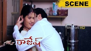 Akash Romance With Hotel Girl - Romantic Scene - Mr.Rajesh Movie Scenes