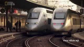 Гиганты Земного шара. Скоростные поезда.