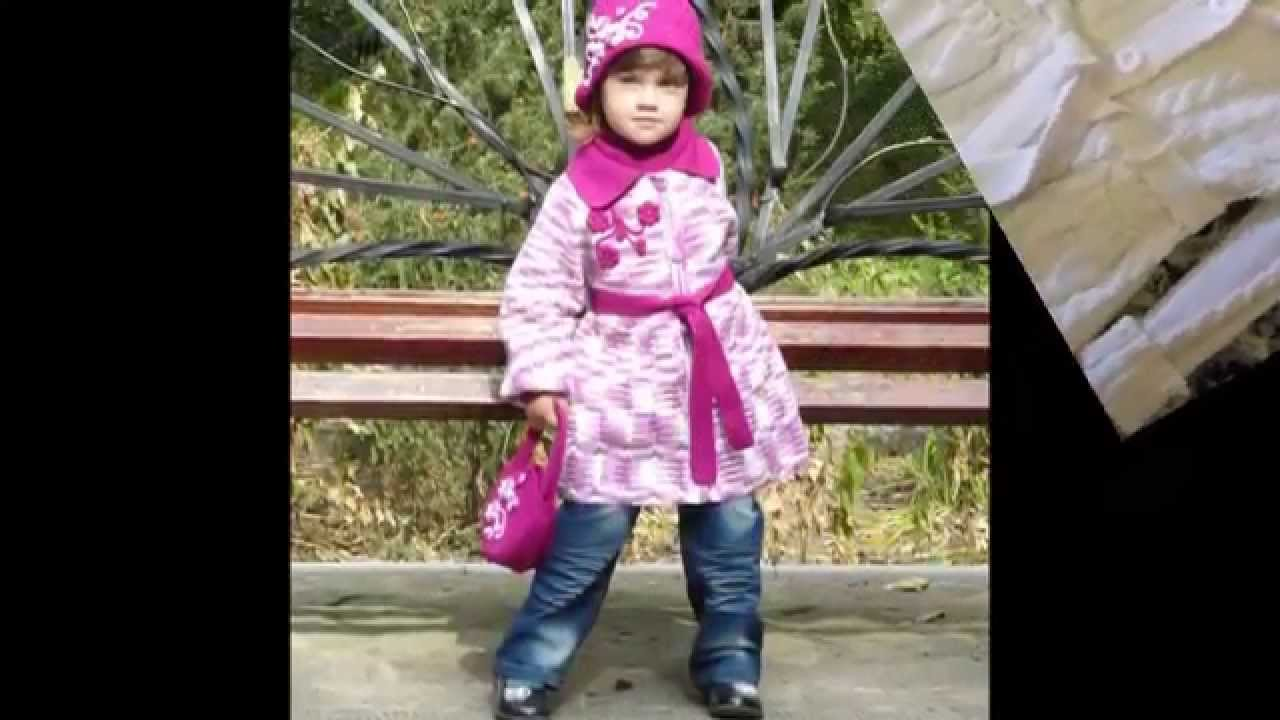 Куртка детская весна-осень - YouTube