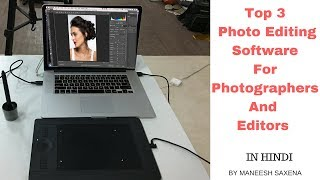 Top 3 photo editing software for photographers and image retouchers screenshot 5