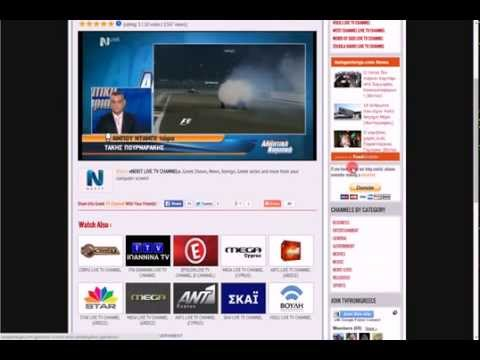 HOW TO WATCH ONLINE GREEK TV CHANNELS LIVE FOR FREE!