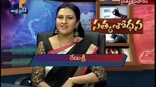 Satyashodhana | 8th April 2017 | Full Episode | ETV Andhra Pradesh