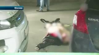 Последние новости . Москва . Убийство на Осенней улице .