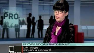 Майя Ломидзе в передаче