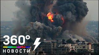 Более 400 ракет запустили из сектора Газа по Израилю - ANews