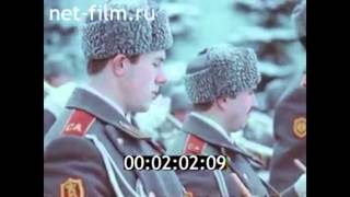 Anthems of Communist Afghanistan and the USSR (1979)