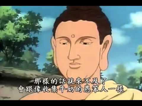 佛典故事 Fo Dian Gu Shi (All in One) - Best Animation