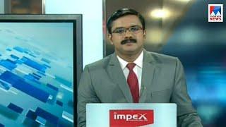 ഒരു മണി   വാർത്ത | 1 P M News | News Anchor - Priji Joseph | January 24, 2019