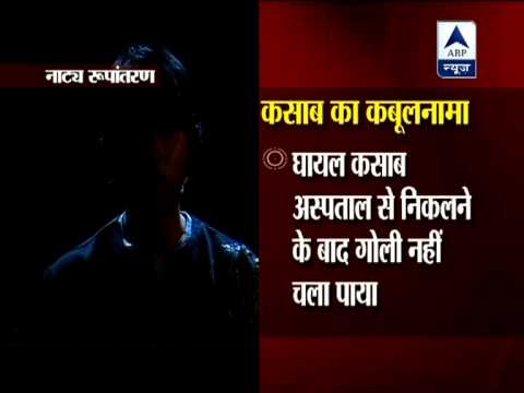 Watch Ajmal Amir Kasab's confession Part-3
