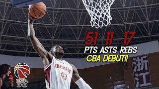 Brandon Paul CBA Debut 51 Pts 11 Asts 17 Rebs vs 福建 (09.01.19) Triple-Double! [1080p]