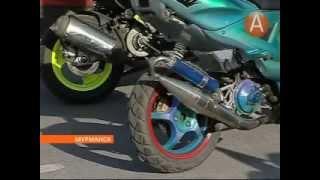 Права на скутер. Закон о скутеристах.