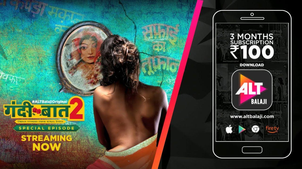 Download Gandii Baat - Season 2 | Special Episode | Gudiya Rani | Webseries | ALTBalaji Original