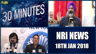 30 Minutes | NRI News | 18th Jan, 2018 | Global Punjab TV