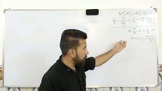 Gambar cover حل تمارين( ٤ - ١ ) صفحة ٥٠ / رياضيات السادس الابتدائي