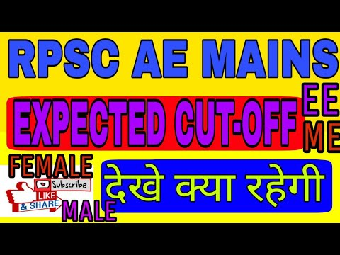 Download RPSC AE EE/ME EXPECTED CUT-OFF / RPSC AE MAINS EXPECTED CUT-OFF