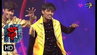 Raju Performance | Dhee 10 | 16th August 2017| ETV Telugu