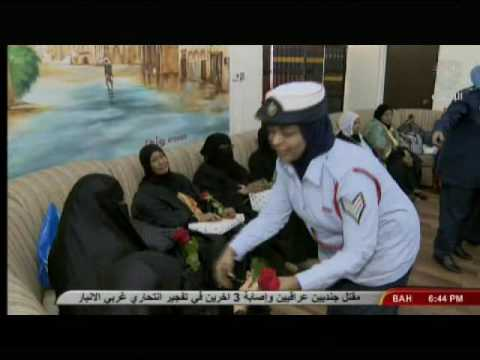 باب البحرين ( تقرير1.. الشرطة المجتمعية ليوم المسنيين ) 29-9-2016 Bahrain#
