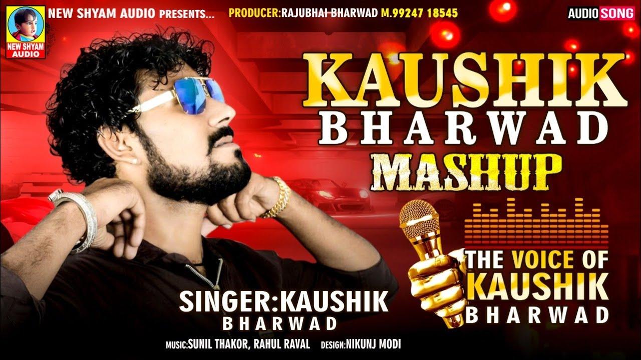 Kaushik Bharwad Mashup | New Shyam Audio | Latest New Gujarati Mix Songs 2021