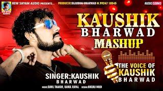 Download Kaushik Bharwad Mashup   New Shyam Audio   Latest New Gujarati Mix Songs 2021