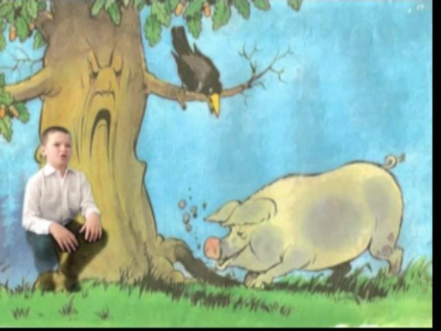 Изображение предпросмотра прочтения – АнтонШелехов читает произведение «Свинья под дубом» И.А.Крылова