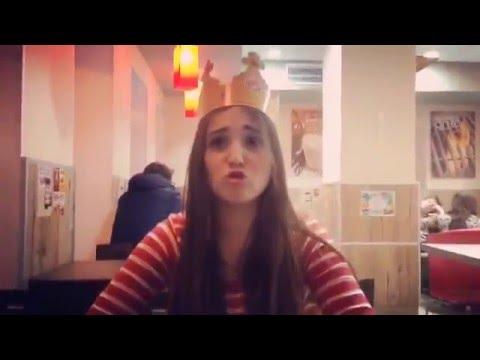 Царица я или нет😂😂😂😂 Burger King Нижний Новгород