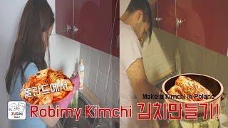 Cover images Jusini 김치 만들기! Robimy Kimichi!