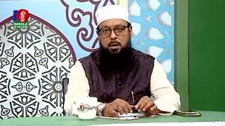 Prattohik Jibone Islam-Jiggasa O Jobab   Nazir Mahmud   Salam Pathan Rasel   EP 127   Banglavision