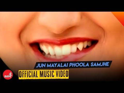 New Nepali Superhit Song Jun Mayalai Phoola Samjhe By Pramod Kharel