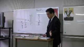 平成21(2009)年8月29日に大阪で行った、第4回黒田裕樹の歴史講座「明...