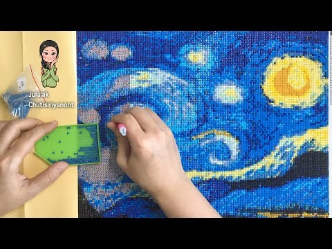 Diamond Painting - The Starry Night
