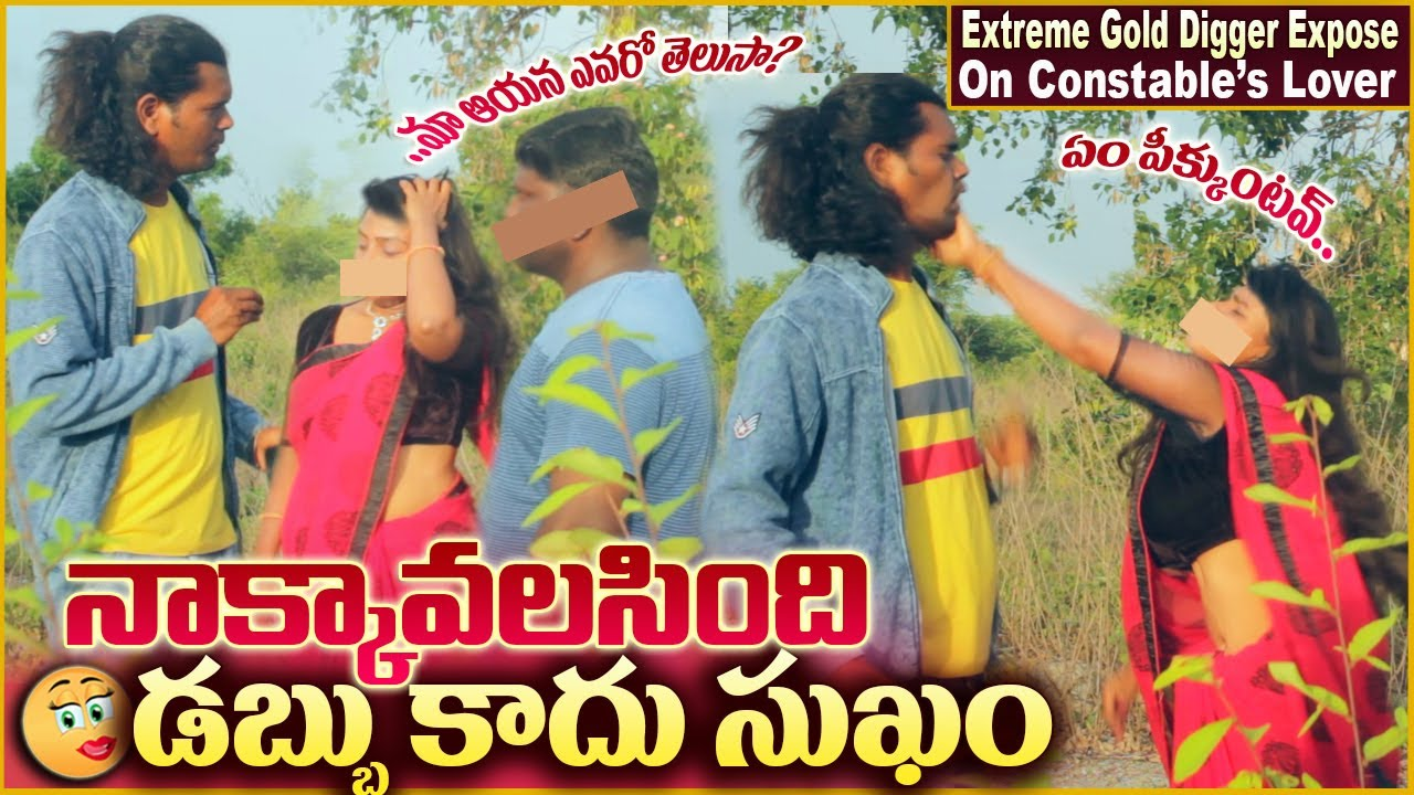 Download Extreme Expose Task On Constable's Lover | Gold Diggers in Telugu | #tag Entertainments