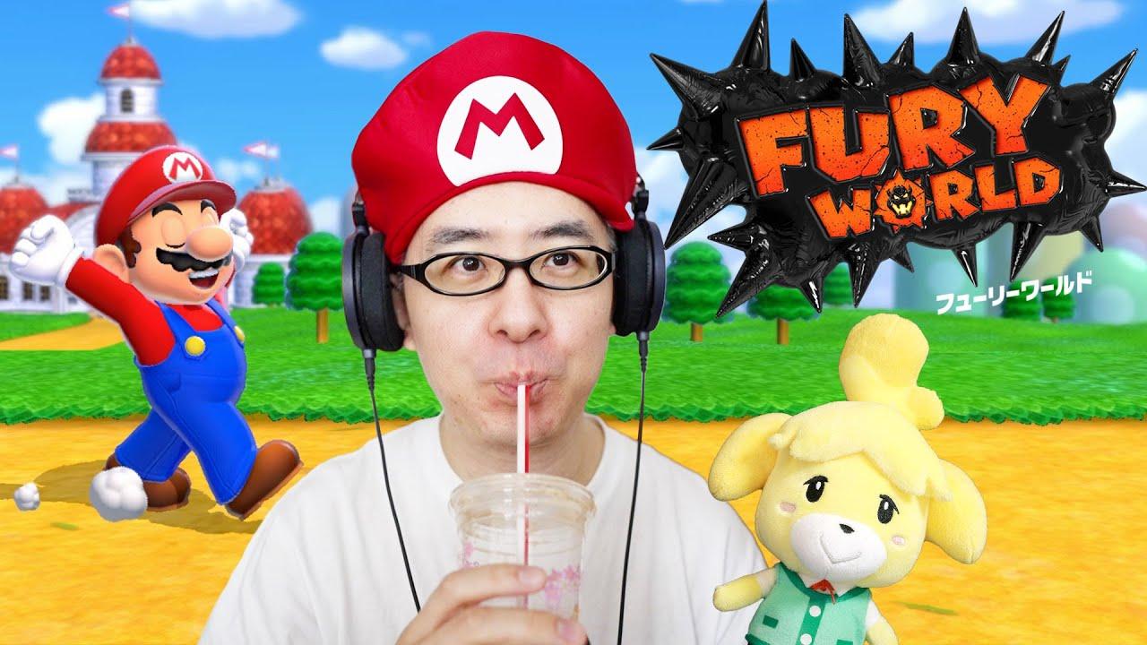 【瀬戸の実況】スーパーマリオ フューリーワールドをふたりで実況プレイ! Part 1