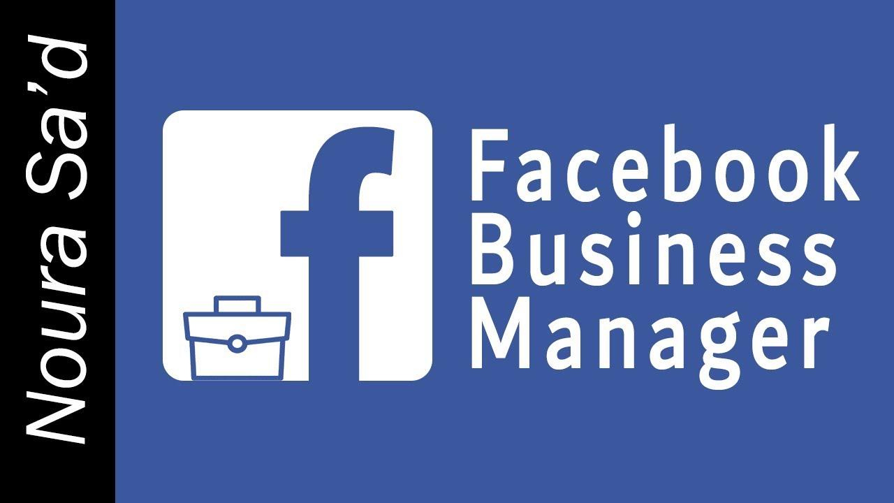 كيفية استخدام مدير أعمال الفيسبوك فيسبوك للأعمال Youtube