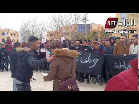 وقفة سلمية لطلبة جامعة الجلفة