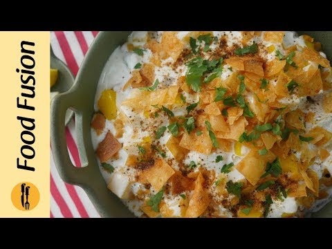 Special Dahi Chana Chaat & Chana Storage Method By Food Fusion  (Ramzan Special Recipe)