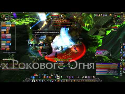 WOW Draenor Arhimond\ ВОВ дренор Архимонд Гер