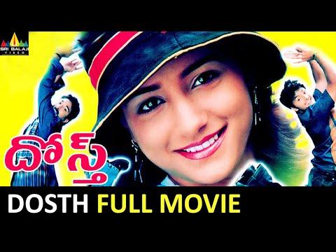 Dosth Telugu Full Movie | Shiva Balaji, Karthik, Neha | Sri Balaji Video