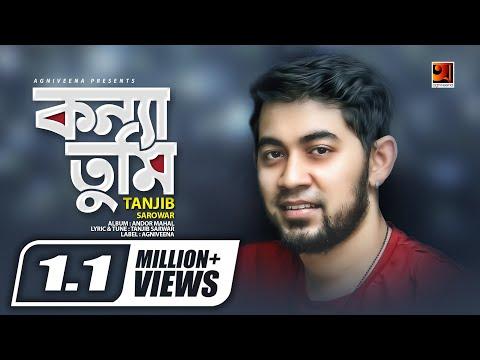 Konna tumi   by Tanjib   Album Andor Mahal   Official Music Video