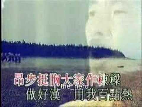 Nam Yi Dong Ji Keung (Lam Chi Ziong) music video