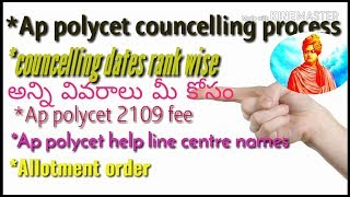 How to get more marks easily in polycet videos / Page 2 / InfiniTube