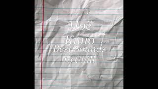 Моё Кино - Лагуна (Инструментал)
