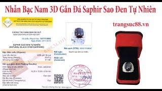Nhẫn Bạc Nam 3D Gắn Đá Saphia Sao Đen Tự Nhiên, Đã Cấp Kiểm Định - Sp_NB-04